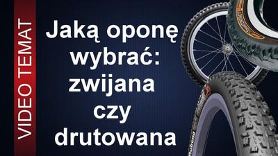 Jaką oponę do roweru wybrać zwijaną czy drutowaną