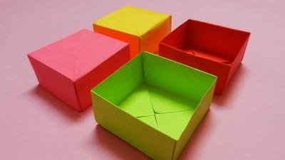Jak zrobić pudełko na prezent z papieru