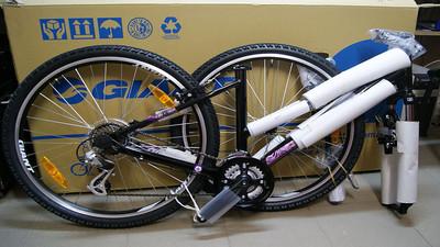 Jak wysłać rower pocztą lub kurierem