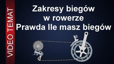 Zakresy biegów w rowerze - Ile ma przerzutek rower