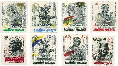 Jak przechowywać i dbać o znaczki